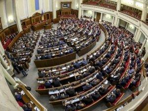 Фото: Рада дозволила реструктуризацію боргів підприємств перед банками