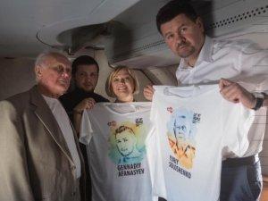 Фото: Політв'язні Солошенко та Афанасьєв летять додому