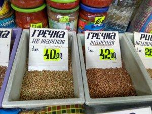 Фото: Гречана зрада, або Коли гречка дорожча за полуницю