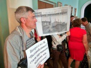 Фото: П'ята сесія Полтавської міської ради: текстовий онлайн