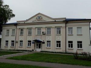 Фото: Президент звільнив голову Глобинської райдержадміністрації