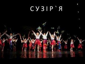 Фото: Глобинські танцівники здобули перемогу у міжнародному фестивалі