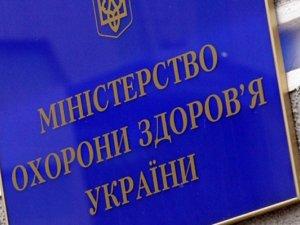 Фото: Надзвичайна ситуація в Ізмаїлі: МОЗ нагадало українцям про профілактику гострих кишкових інфекцій