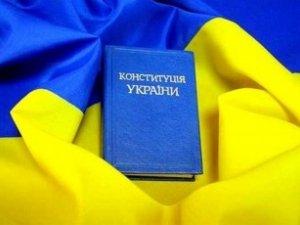 Фото: Як у Полтаві відзначатимуть 20-річчя Конституції України: афіша