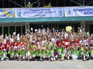 Фото: «Олімпійський день» в оздоровчому центрі Полтавщини
