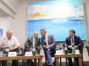 Фото: На муніципальний форум в Одесу поїхали 19 учасників із Полтавщини