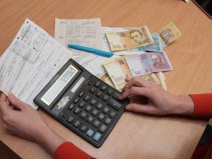 Фото: Уряд удосконалив механізм нарахування субсидій: про обіцянки влади