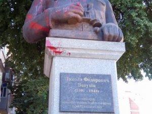 Фото: Фотофакт: у Полтаві облили фарбою пам'ятник Ватутіну