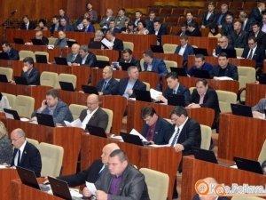 Фото: Скликають термінову сесію Полтавської обласної ради