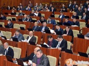 Фото: Термінова сесія Полтавської обласної ради: текстовий онлайн