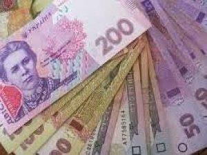 Фото: На допомогу полтавцям влада міста збирається витратити 83 тисячі гривень