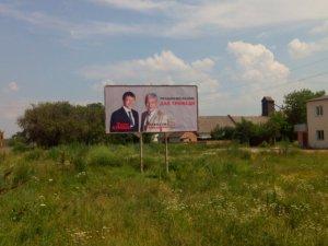 Фото: Міністр України агітує за кандидата в народні депутати від 151 округу