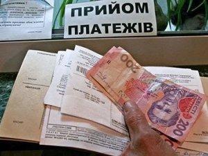 Фото: Вартість комунальних послуг для отримувачів субсидій не перевищує 15% від доходів, - Павло Розенко