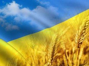 Фото: Оголосили конкурс до річниці Незалежності України: про умови для всіх бажаючих