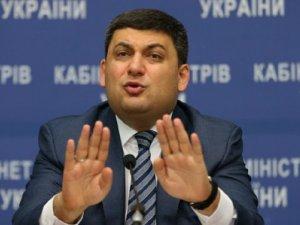 Фото: Прем'єр-міністр запевнив, що українці не платитимуть більше 20% зі свого доходу за комуналку