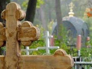 Фото: У Полтаві пропонують безкоштовно ховати померлих, які мають особливі заслуги
