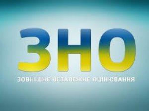 Фото: Обов'язкове ЗНО з іноземної пропонують відкласти ще на рік
