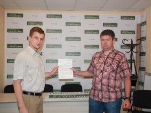 Фото: Полтавські «Батьківщина» і «Самопоміч» хочуть приєднатися до руху «Під контролем»