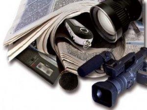 Фото: Стартував конкурс для журналістів «Спроможні громади – сильна держава»