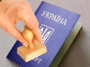 Фото: Рада затвердила нові паспорти – штампа про шлюб не буде: про зміни