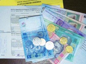 Фото: Міністр соцполітики спростував найпопулярніші міфи про субсидію