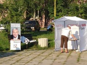 Фото: Проміжні вибори: як лідери партій та перші особи держави підтримують кандидатів 151 округу