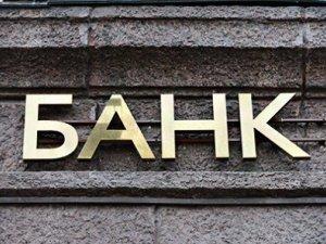 Фото: Порошенко схвалив закон про фінансову реструктуризацію