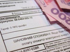 Фото: Якщо полтавська влада накладе мораторій на підвищення тарифів, відшкодовуватиме їх з бюджету міста