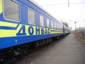 Фото: Органи соцзахисту контролюватимуть виплату допомогу вимушеним переселенцям на Полтавщині