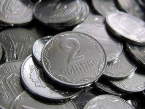 Фото: В Україні перестали карбувати дрібні монети, натомість введуть нові