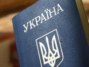Фото: Жителі Полтавщини обрали нові прізвища: перелік