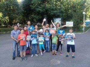 Волонтери у Полтаві провели квест для дітей-переселенців