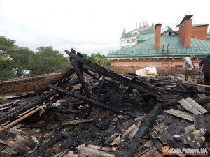 Фото: З бюджету Полтави планують виділити мільйон на дах будинку, в який влучила блискавка