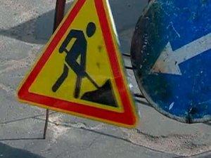 Фото: Перелік полтавських вулиць, де тривають ремонтні роботи