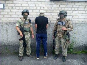 Фото: СБУ затримала безпосереднього вбивцю «авторитета» у Горішніх Плавнях