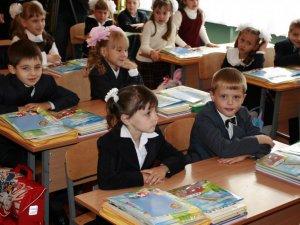 Фото: З вересня діти 1-4 класів навчатимуться за оновленими програмами: про зміни