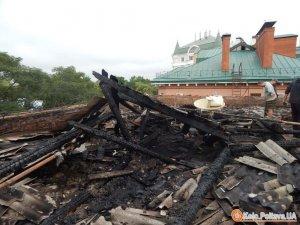 Фото: Пожежа через блискавку та «Мауглі-Принц»:огляд новин за тиждень у Полтаві