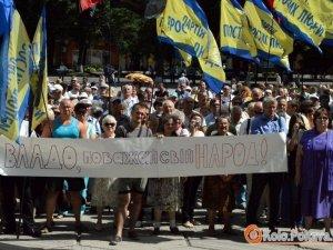 Фото: У Полтаві знову мітингуватимуть проти тарифів