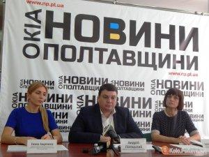 Фото: 15 % сільських територій на Полтавщині об'єднані в громади