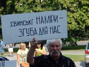 Фото: Мітинги як панацея: полтавці вкотре збиралися під ОДА заради вирішення своїх проблем