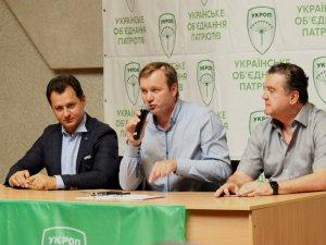 Фото: У Полтаві презентували новий Статут партії «УКРОП», обрали делегатів на з'їзд та обговорили досягнення