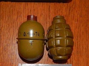 Фото: У Миргородському районі чоловік знайшов пакунок зі зброєю та боєприпасами