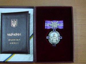 Фото: На сесії Полтавської обласної ради роздали нагороди та грамоти