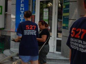 У світі відзначають день боротьби із торгівлею людьми: про ситуацію на Полтавщині