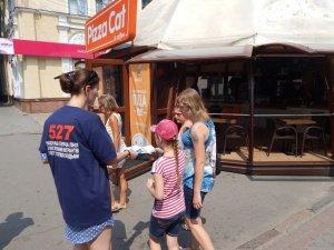 Фото: У світі відзначають день боротьби із торгівлею людьми: про ситуацію на Полтавщині