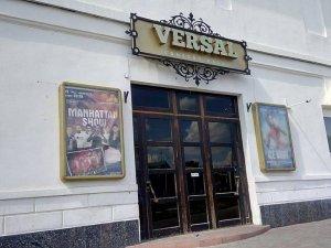 У Полтаві  через пожежу евакуювали людей з концерт-холу «Версаль»