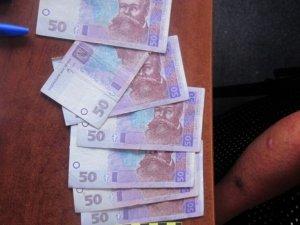 Фото: На Полтавщині прокурору намагалися дати хабара