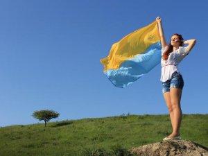 Фото: До 25-річниці незалежності України оголосили конкурс