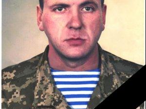 Фото: В АТО загинув ще один захисник з Полтавщини