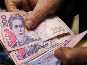Фото: Українцям хочуть повернути осучаснення пенсій